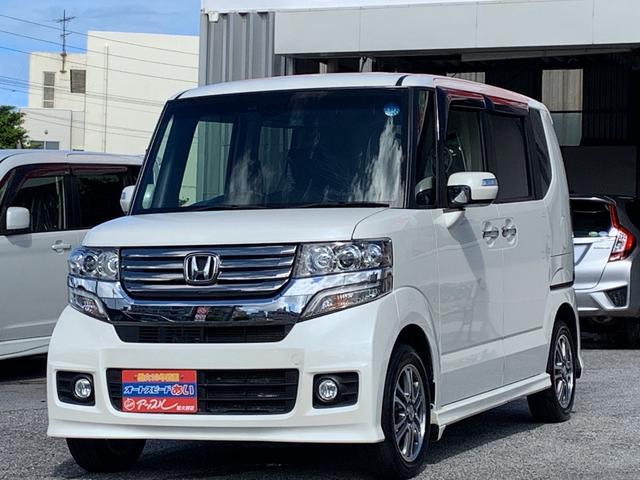 沖縄の中古車 ホンダ N-BOXカスタム 車両価格 120万円 リ済込 2014(平成26)年 7.8万km パールホワイト