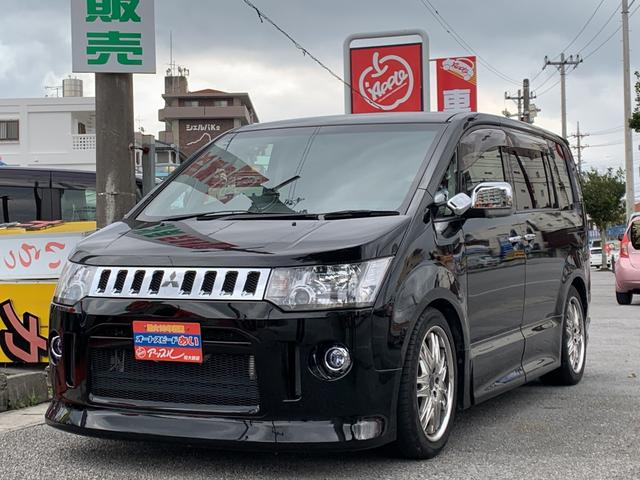 沖縄県の中古車ならデリカD:5 ローデスト G パワーパッケージ  両側パワースライド