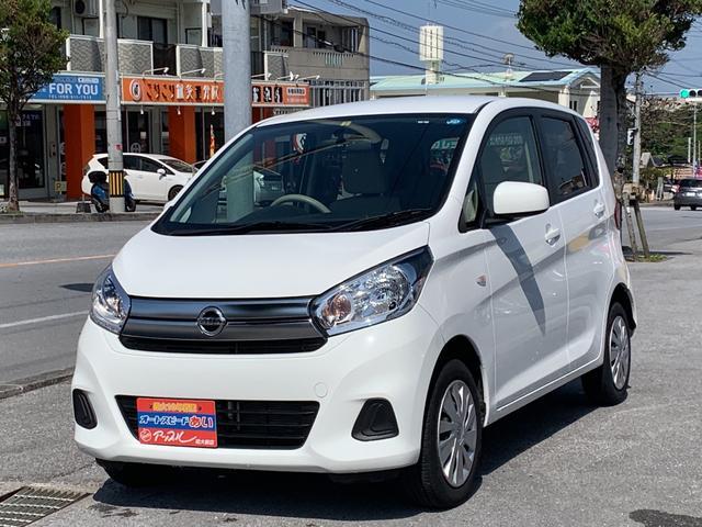 沖縄の中古車 日産 デイズ 車両価格 88万円 リ済込 2018(平成30)年 1.9万km ホワイト