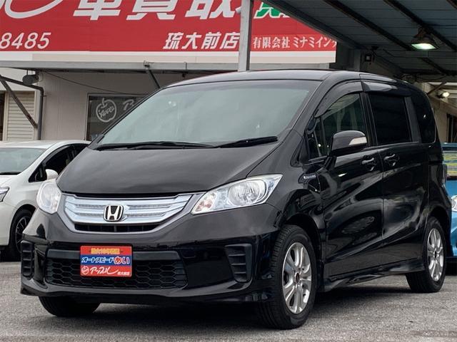 沖縄の中古車 ホンダ フリードハイブリッド 車両価格 113万円 リ済込 2012(平成24)年 7.4万km ブラック