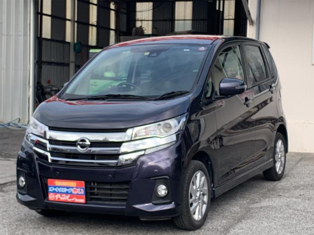 沖縄の中古車 日産 デイズ 車両価格 89万円 リ済込 2019(平成31)年 5.8万km パープル