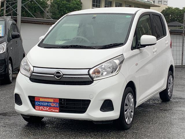 沖縄の中古車 日産 デイズ 車両価格 63万円 リ済込 2016(平成28)年 5.1万km ホワイト