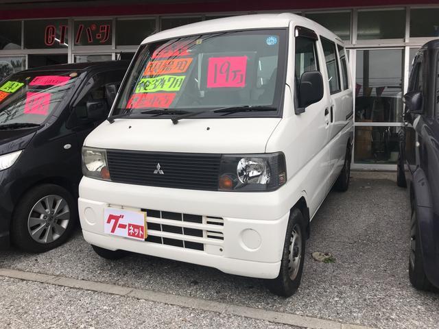 沖縄県の中古車ならミニキャブバン 本土中古車 エアコン オートマ