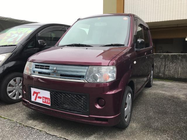 沖縄県の中古車ならトッポ S キーレス CD エアコン パワステ Wエアバック