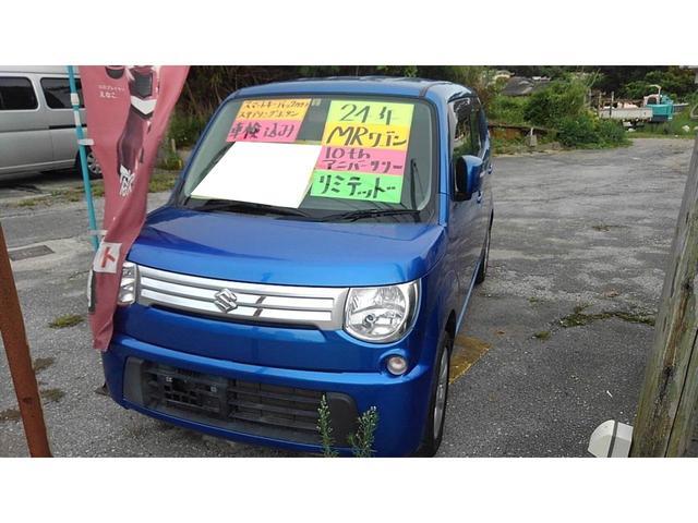 沖縄県の中古車ならMRワゴン 10thアニバーサリー リミテッド タッチパネルオーディオ装着車 スマートキー バックカメラ ステアリングスイッチ ベンチシート CD 新品タイヤ4本