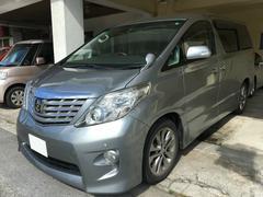 沖縄の中古車 トヨタ アルファード 車両価格 119万円 リ済別 平成21年 8.4万K ガンM