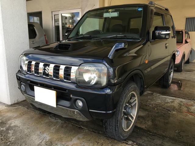 沖縄県の中古車ならジムニー ワイルドウインド 4WD 2年保証対象車