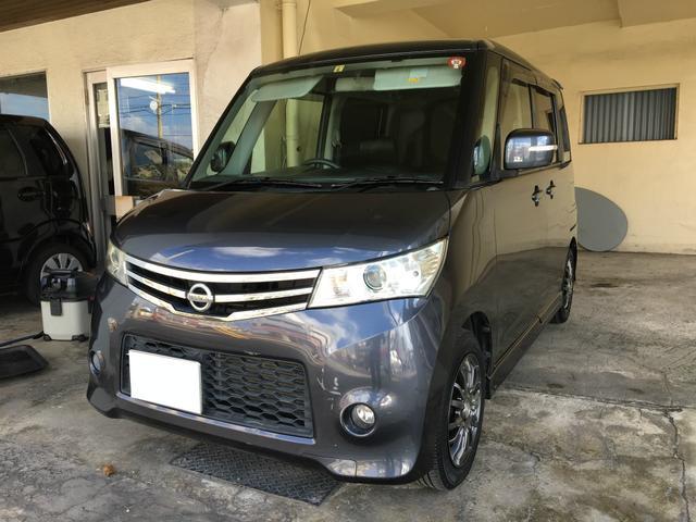 沖縄県宜野湾市の中古車ならルークス ハイウェイスター左パワスラ.レザーシートカバー2年保証対象車