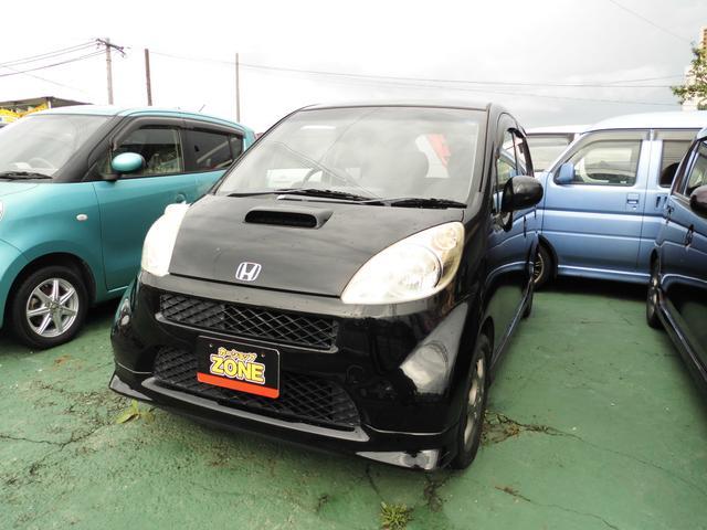 沖縄の中古車 ホンダ ライフ 車両価格 25万円 リ済込 2005(平成17)年 9.8万km ブラック