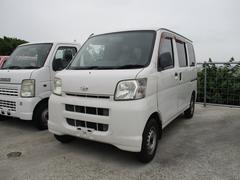 沖縄の中古車 ダイハツ ハイゼットカーゴ 車両価格 30万円 リ済込 平成17年 9.8万K ホワイト