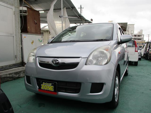 沖縄の中古車 ダイハツ ミラ 車両価格 29万円 リ済込 平成20年 4.7万km シルバーM
