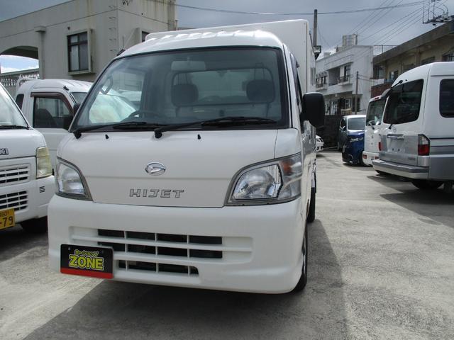 沖縄県の中古車ならハイゼットトラック FRP保冷車