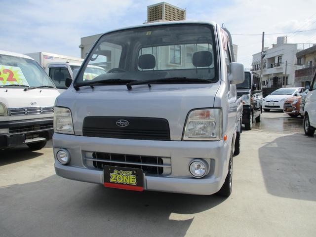 沖縄県沖縄市の中古車ならサンバートラック TC-SC