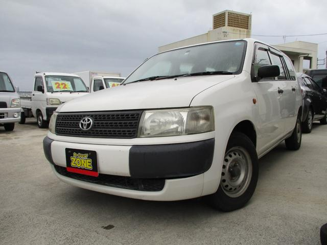 沖縄県の中古車ならプロボックスバン DXターボ