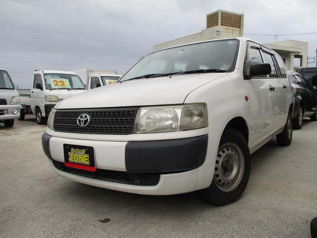 沖縄県沖縄市の中古車ならプロボックスバン DXターボ