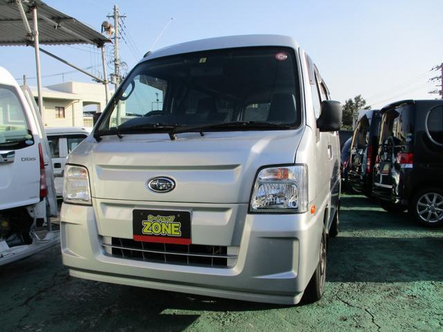 沖縄県沖縄市の中古車ならサンバーバン