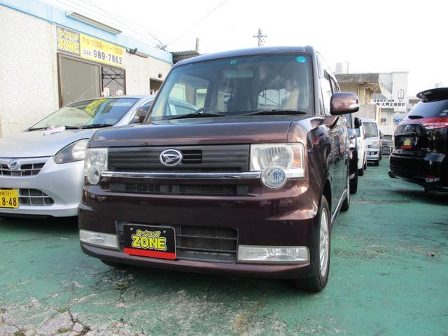 沖縄県沖縄市の中古車ならムーヴコンテ カスタム X リミテッド