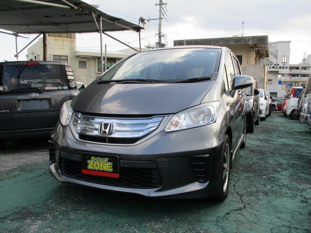 沖縄県の中古車ならフリードハイブリッド ジャストセレクション