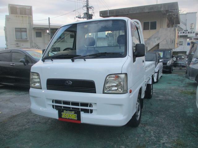 沖縄の中古車 スバル サンバートラック 車両価格 45万円 リ済込 2005(平成17)年 7.7万km ホワイト