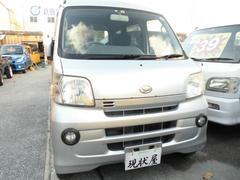 沖縄の中古車 ダイハツ ハイゼットカーゴ 車両価格 11万円 リ済込 平成21年 22.0万K シルバー