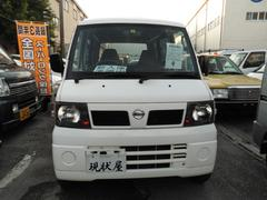 沖縄の中古車 日産 クリッパーバン 車両価格 28万円 リ済込 平成20年 13.6万K ホワイト