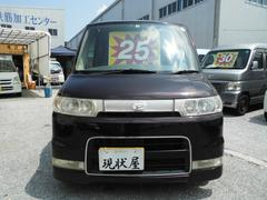 沖縄の中古車 ダイハツ タント 車両価格 24万円 リ済込 平成18年 10.3万K パープル