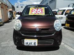 沖縄の中古車 スズキ MRワゴン 車両価格 24万円 リ済込 平成19年 10.2万K ブラウン