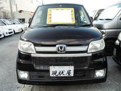 沖縄の中古車 ホンダ ゼスト 車両価格 18万円 リ済込 平成19年 11.4万K パープル