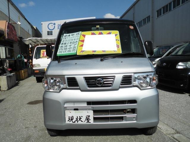 沖縄の中古車 日産 クリッパーバン 車両価格 24万円 リ済込 平成24年 22.0万km シルバー