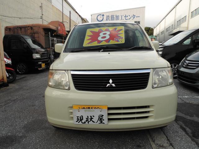 沖縄の中古車 三菱 eKワゴン 車両価格 7万円 リ済込 平成18年 15.0万km ベージュ