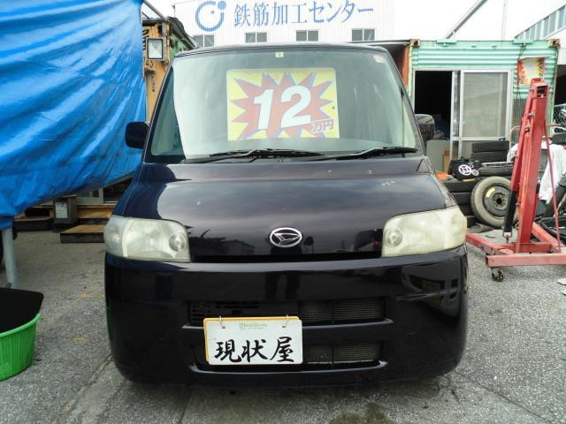 沖縄県の中古車ならタント R