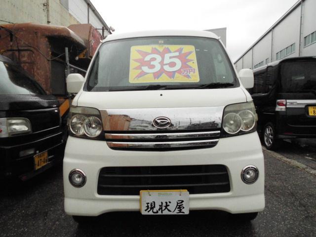 沖縄の中古車 ダイハツ アトレーワゴン 車両価格 32万円 リ済込 平成18年 18.4万km パール