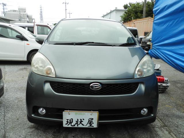 ソニカ:沖縄県中古車の新着情報