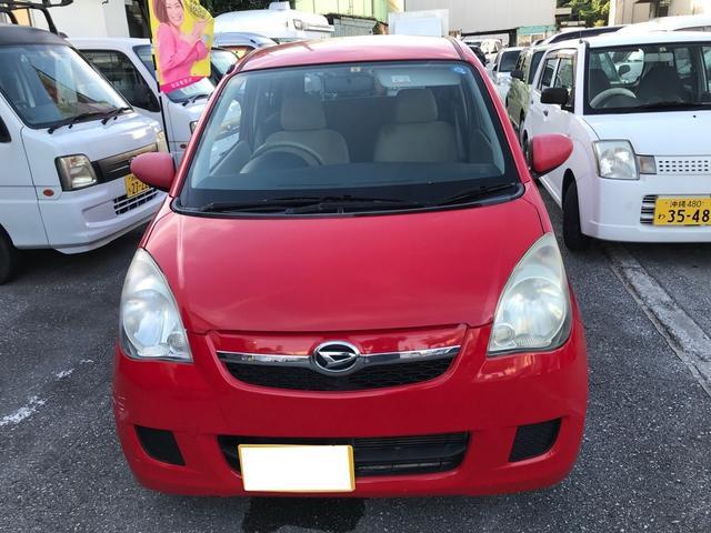 沖縄県沖縄市の中古車ならミラ L 手動運転補助装置