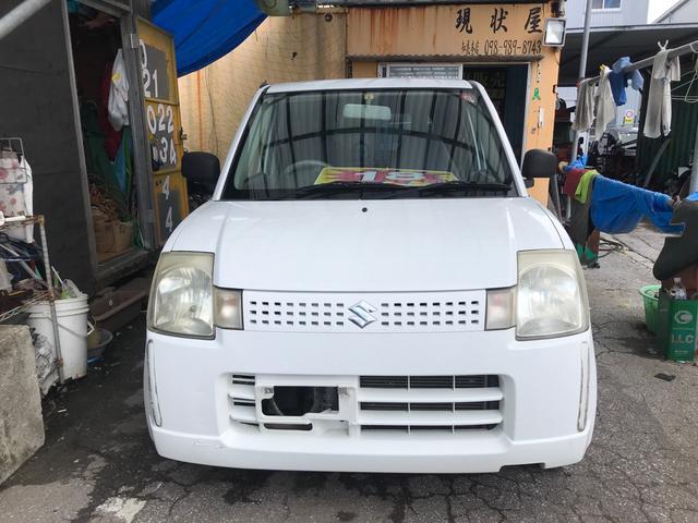 沖縄県名護市の中古車ならアルト VP 5MT エアコン パワステ