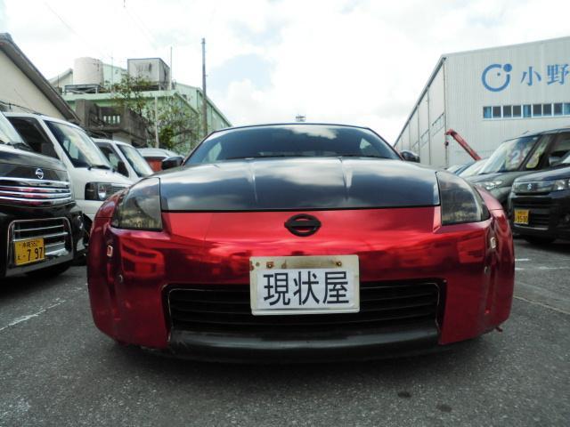沖縄県の中古車ならフェアレディZ ベースグレード