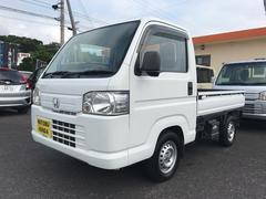 沖縄の中古車 ホンダ アクティトラック 車両価格 66.2万円 リ済込 平成22年 9.5万K タフタホワイト