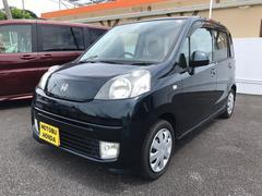 沖縄の中古車 ホンダ ライフ 車両価格 46.3万円 リ済込 平成20年 8.1万K プレミアムダークエメラルドパール