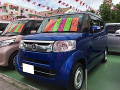 沖縄の中古車 ホンダ N−BOXスラッシュ 車両価格 119万円 リ済別 平成27年 3.3万K ブルー