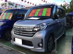 沖縄の中古車 日産 デイズルークス 車両価格 99万円 リ済別 平成26年 1.6万K シルバー