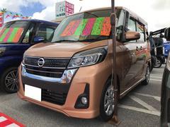 デイズルークスハイウェイスター X ナビ フルセグTV 軽自動車