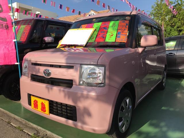 沖縄の中古車 トヨタ ピクシススペース 車両価格 65万円 リ済別 平成25年 2.8万km ピンク
