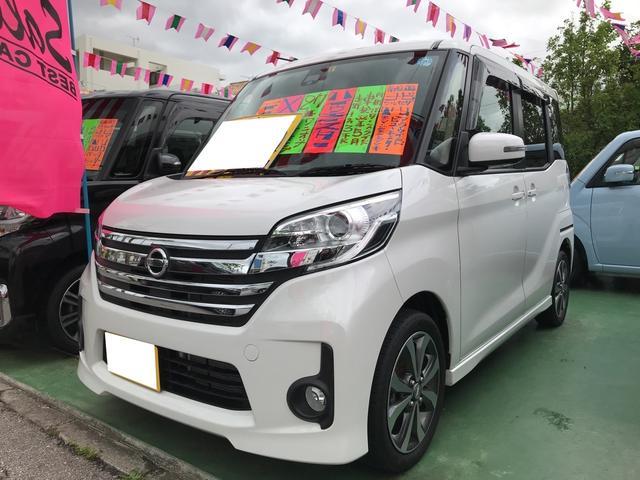 沖縄の中古車 日産 デイズルークス 車両価格 109万円 リ済別 平成27年 1.4万km ホワイト