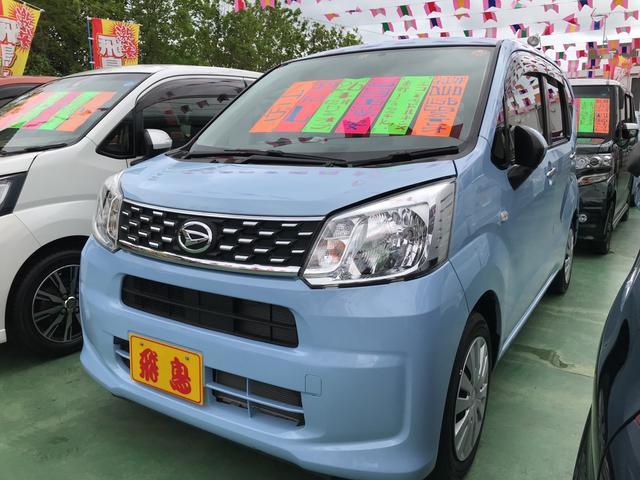 沖縄の中古車 ダイハツ ムーヴ 車両価格 75万円 リ済別 平成26年 1.2万km ライトブルー
