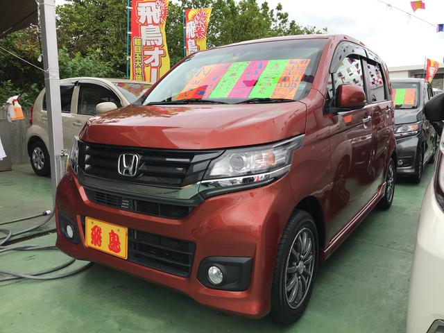 沖縄の中古車 ホンダ N-WGNカスタム 車両価格 89万円 リ済別 平成26年 2.8万km オレンジ
