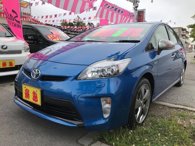 沖縄県の中古車ならプリウス Sツーリングセレクション・マイコーデ ナビ TV