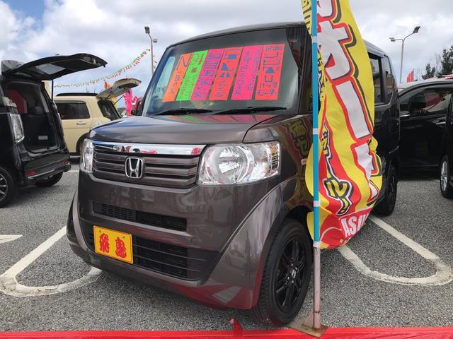 沖縄県の中古車ならN-BOX G・Lパッケージ ナビ TV AW スマートキー