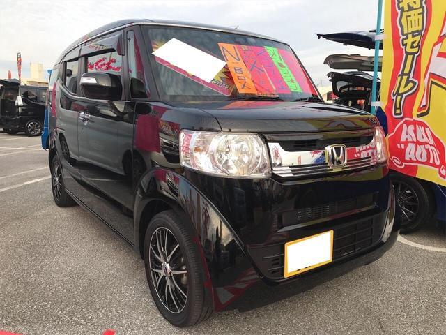 沖縄県の中古車ならN-BOXスラッシュ X 1オーナー シティブレーキ クルコン リアカメラ
