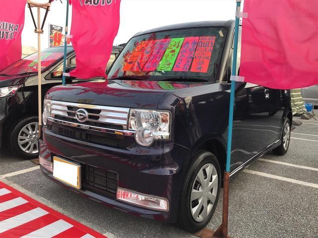 沖縄県の中古車ならムーヴコンテ カスタム X 軽自動車 アーバンナイトブルークリスタルM