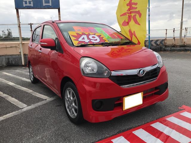 沖縄県の中古車ならミライース G SA